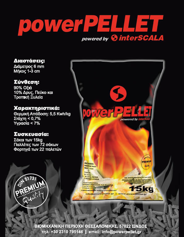 powerpellet-download-pdf